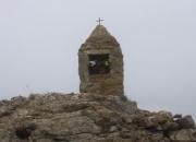 Prigo de Sant Antoni