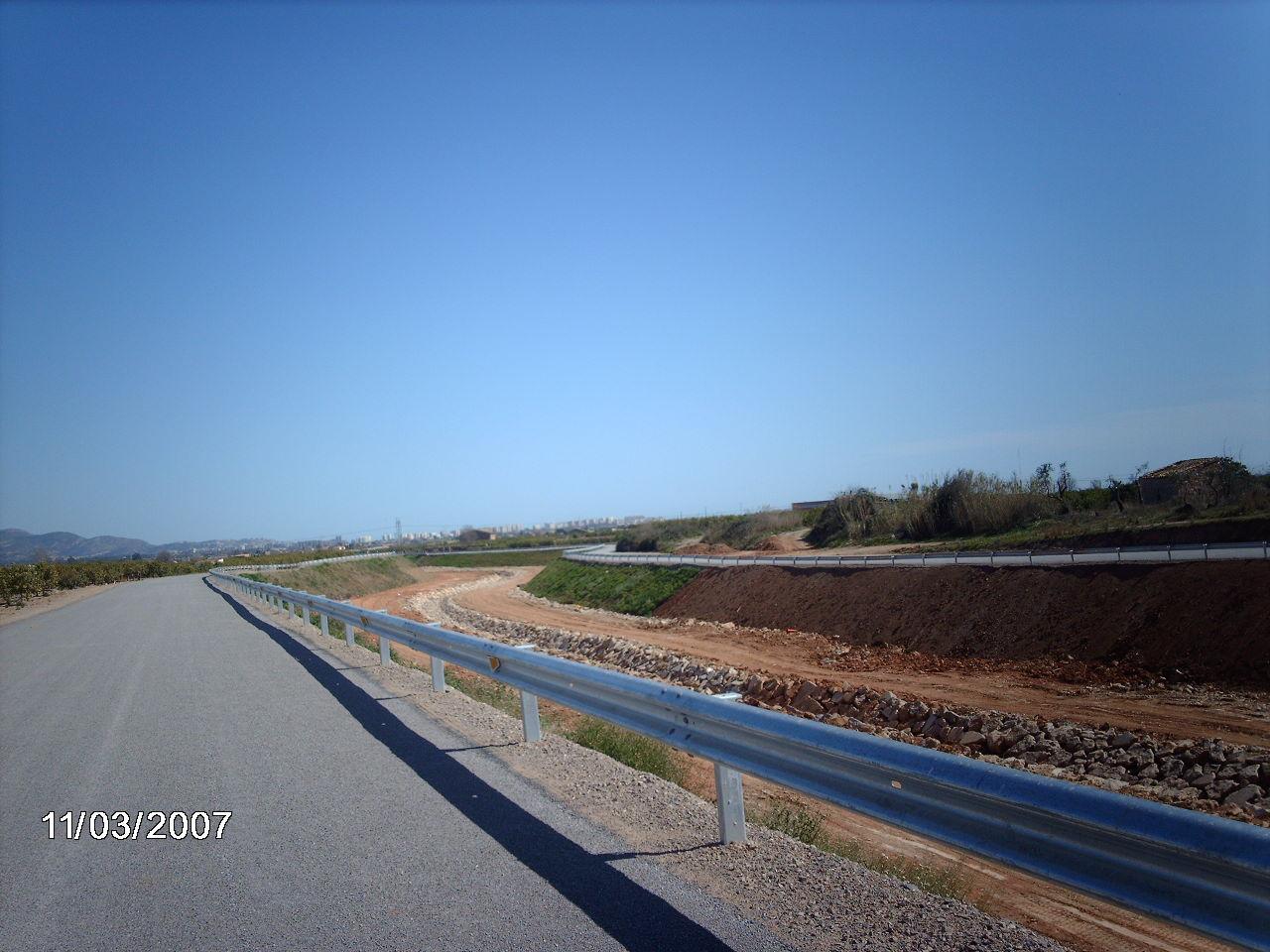IMAG1592
